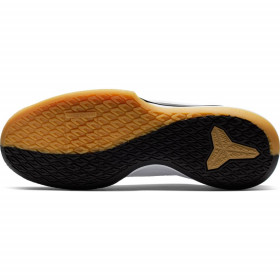 huge selection of 54388 a5bbb ... Nike free iD », « Nike+ fuelband », Facebook, twitter. Le slogan du  leader mondial   « Just do it ! » AJ5899-100 Chaussure de BasketBall Nike  Kobe Mamba ...