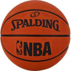 71-047Z_Ballon de Basketball exterieur Spalding NBA Orange
