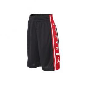 957115-023_Short Jordan HBR Basketball Noir pour Junior