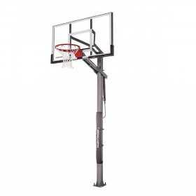 Panier de Basketball Goaliath GB60