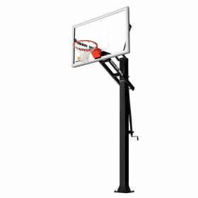 Panier de Basketball Goalrilla GS60C