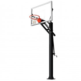 Panier de Basketball Goalrilla GS54C