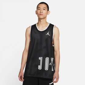 Maillot reversible Jordan Sport DNA noir pour homme